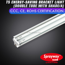 Energy saving 3 years warranty cheapest price T5 double Led Tube with A series on Alibaba.com
