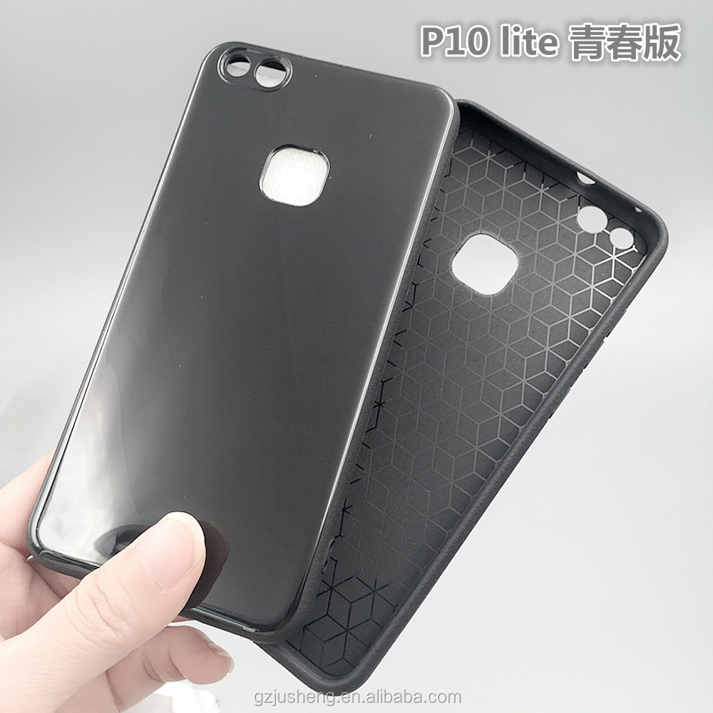 Cell Phone Back Housing Case For Huawei P10lite Matte Frame and Glossy Back Soft Material TPU Cover