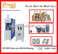 HZ-880 Semi Auto Mineral Water Bottle Blowing Machine