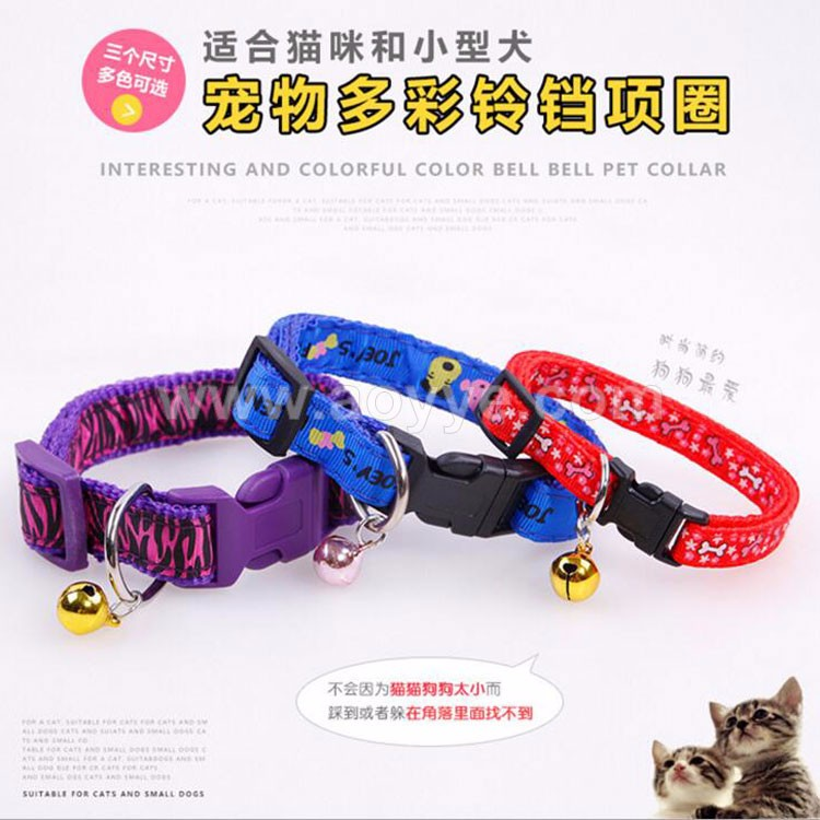 Manufacturers selling pet products classic dog bell collar