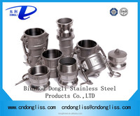 China supplier Stainless Steel basket strainer camlock coupling