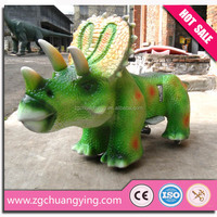 Shopping center coin operated dinosaur mount animal style of children's toys can be customized