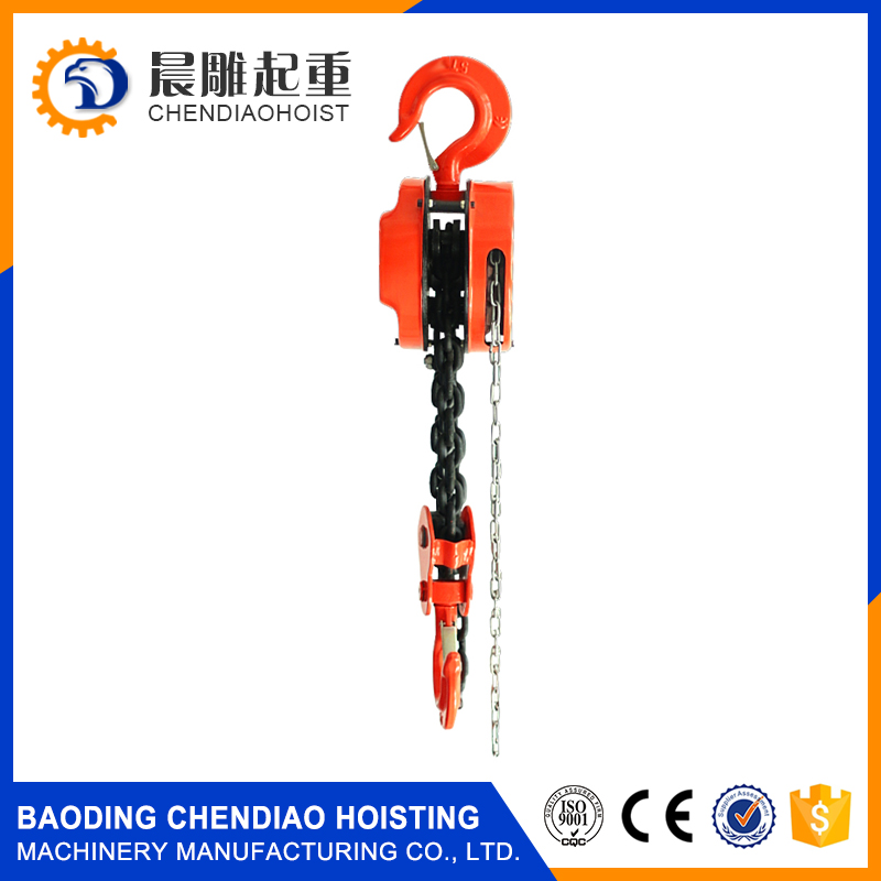 HSC Building Material Lifting Equipment Manual Hand Chain Hoists