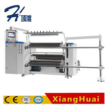 Paper Tape Metal Sheet Plastic Film Slitting And Rewinding Machine