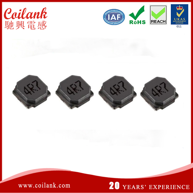 smd power inductor 4R7 4.7uh for mobilephone