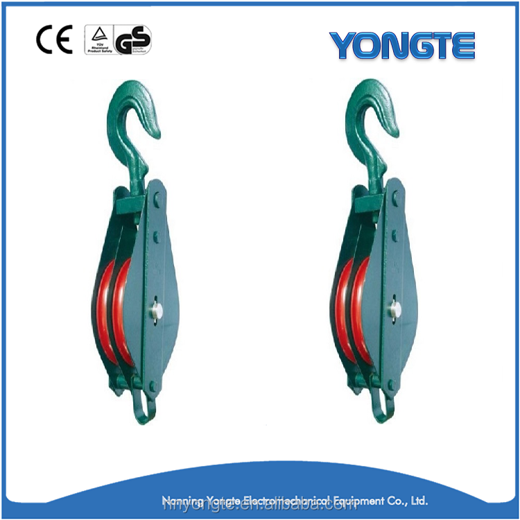 High quality sheave pulley block/ pulley block triple wheel