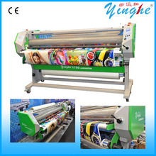 fresh high gloss lamination machine