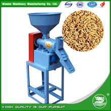 WANMA0677 Widely Used Single Rice Mills