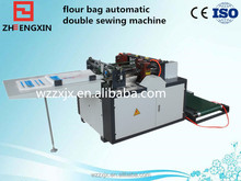 Clean flour double sewing making bag fill pack machine/sewing machine