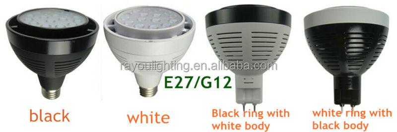 four-types-housing-color-led-par30-light-35w-40w