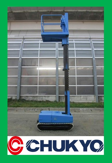 Aichi RM - 040 Lifting Table <SOLD OUT>