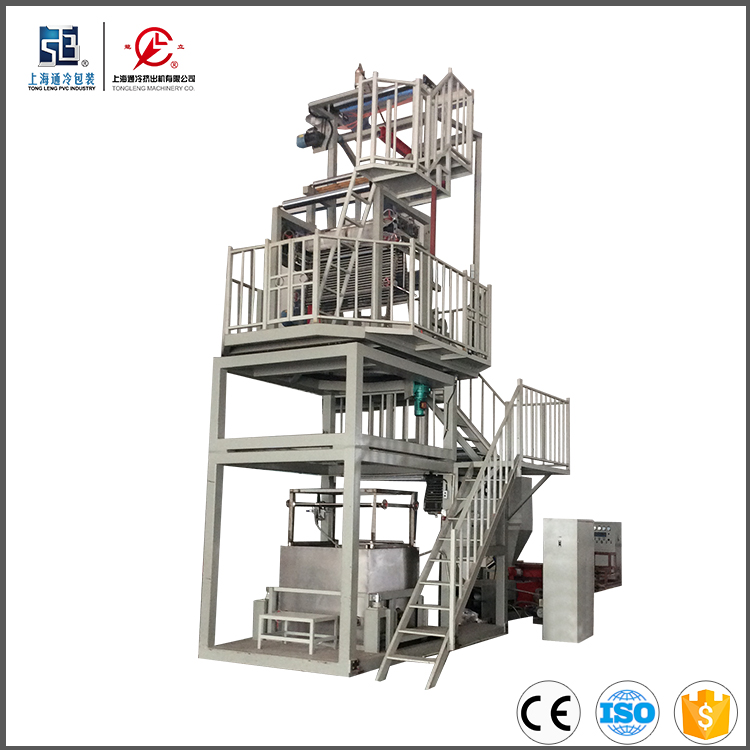 low price PVC shrink film making machine