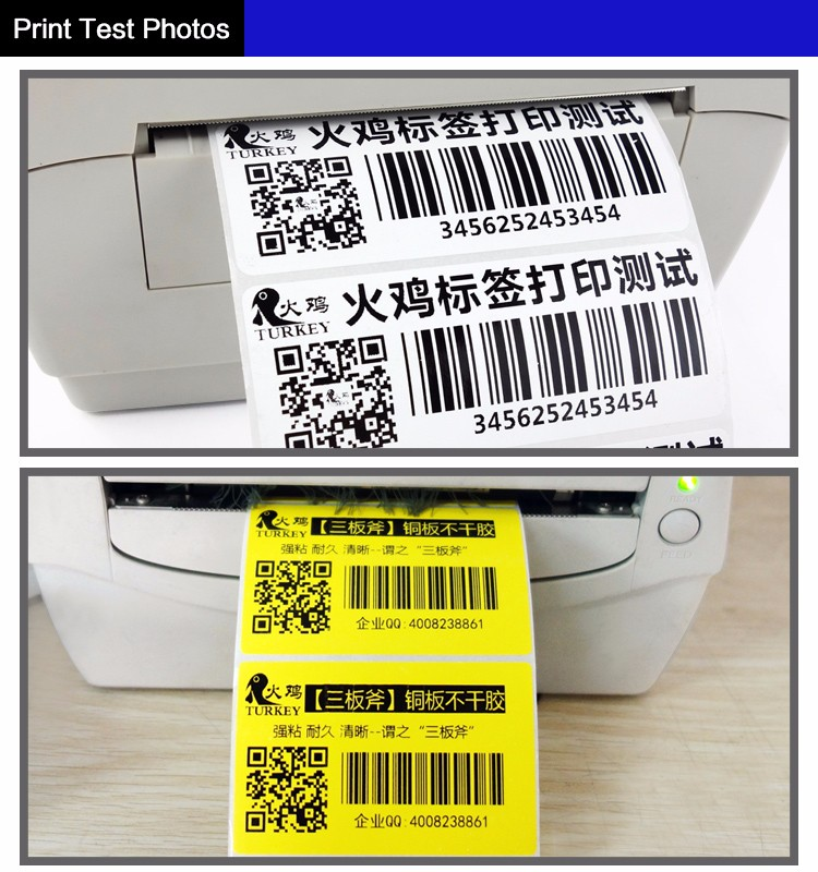 "110x300m Thermal Transfer Ribbon Wax barcode ribbon for Zebra TSC label printer 1"" core"
