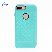 Free Sample 2in1 Tpu Pu Mobile Phone Case For Iphone7 Case