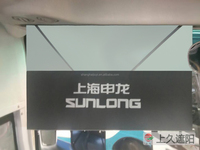 bus interior sunshade curtains , can print logo.
