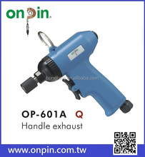 OP-601A (Double Rocking Dog Type) High Speed Quick Adjustable Pistol Air Screwdriver