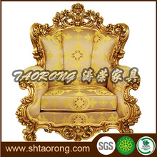 antique wood carved luxury wedding royal throne chairs