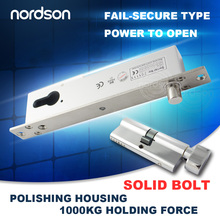Gate Deadbolt Lock Electronic System Drop Door Bolt Electric