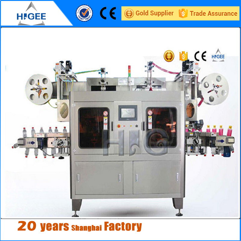 HTB - 350P2 semi water bottle manual filling capping and labeling machine for cans