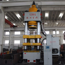 Four-Column Deep Drawing Hydraulic Press 250 tons for plastics moulding