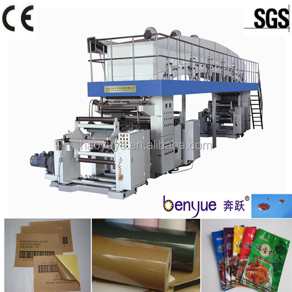 HIGH SPEED COMPUTERIZED LAMINATING MACHINE (HYGF-A1000)
