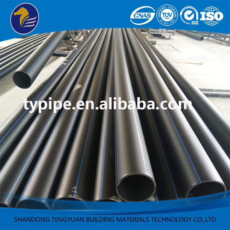 Reasonable Price HDPE Plastic Irrigation pipe