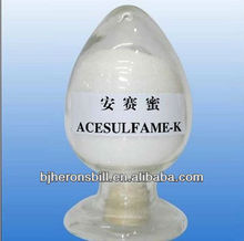 Diabetes Acesulfame-K food grade sweetener