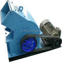 Small Stone Hammer Mill Crusher For Middle Hard Stones
