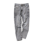 Nordic retro color wipe wash water giant slimming slightly textured light color ladies with small feet jeans