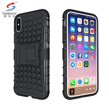Folded Holder tyre pattern new mobile phone case cover for iphone 8 x