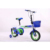 New Models Children Bicycle for 4 Years Old Child