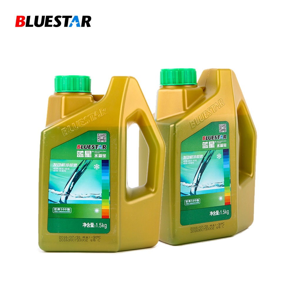 Green Coolant Types For Car Anti Freezing Liquid