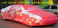 Multifunctional custom car cover waterproof/waterproof car cover for wholesales at factory price