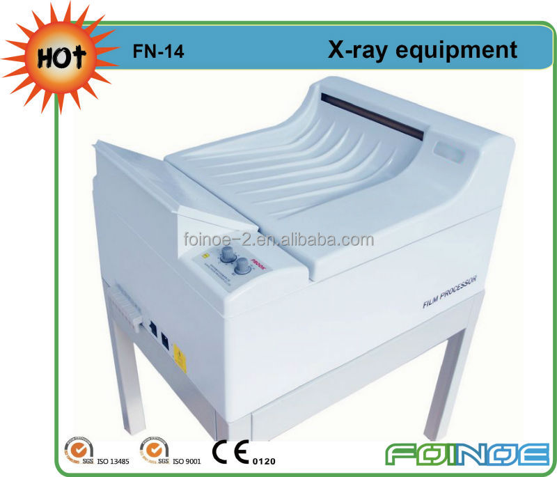 FN-14 HOT selling medical auto x-ray film developing processor