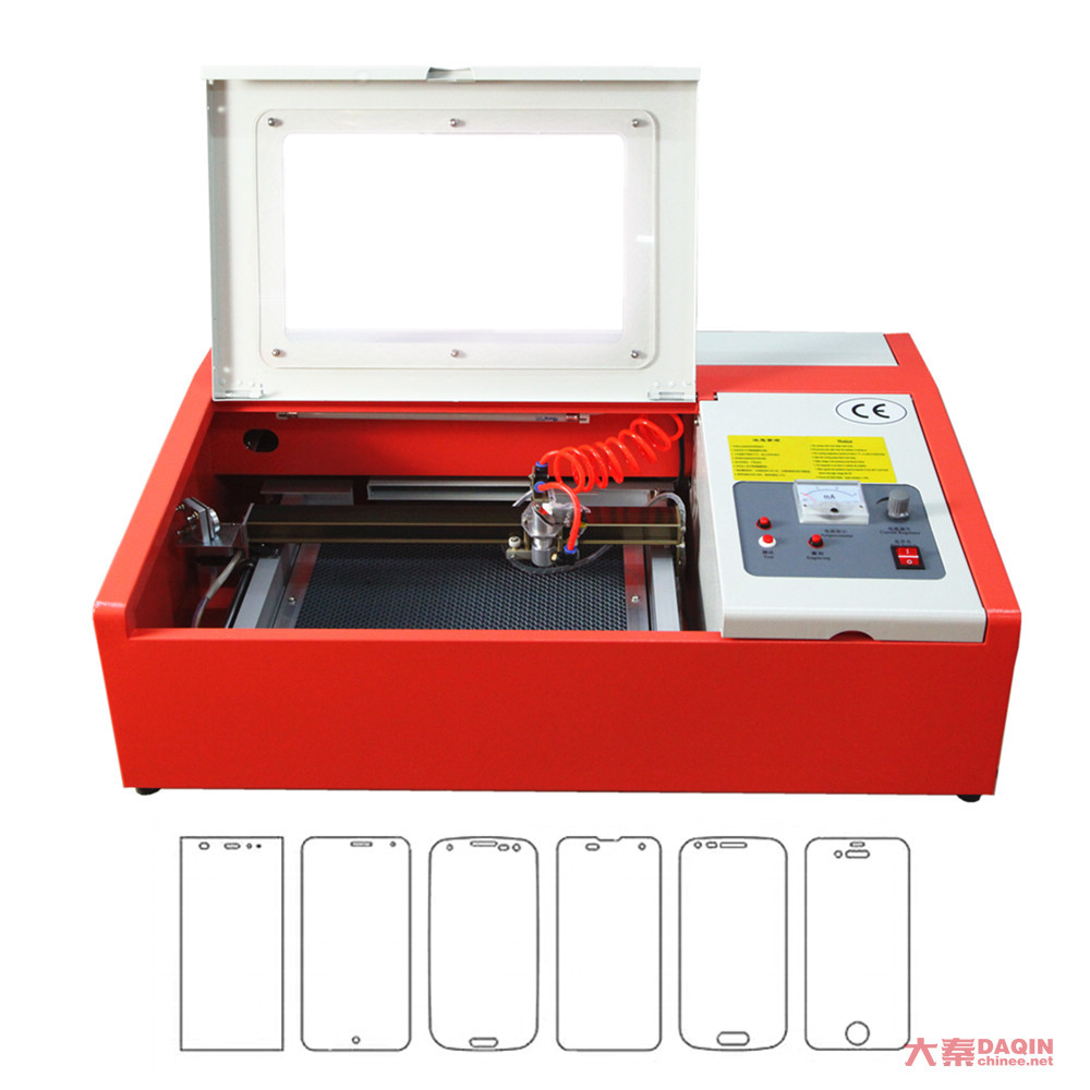 most popular screen protector manufacture machine for making mobile phone guard