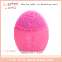 BPSK1069-New Design! Silicone brush for facial cleansing & falcial massage/Silicone facial brush