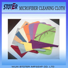 Hot sale microfiber cleaning cloth/hand towel/ car microfiber