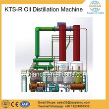 High Recovery Rate Used Engine Oil Recycling Equipment