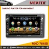 /product-detail/special-car-dvd-player-for-jetta-1998-2005-vw-fox-golf-mk4-1997-2003-vw-lupo-passa-with-radio-gps-dvd-bt-atv-ipod-full-functions-1856829285.html