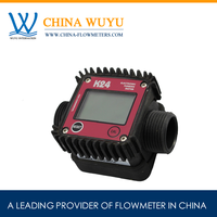 1 inch digital oil fuel flowmeter / china k24 flow meter