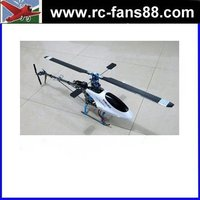 SKYA 450SE V2 Class Metal & Fiberglass 3D CCPM Electric Helicopter Kit
