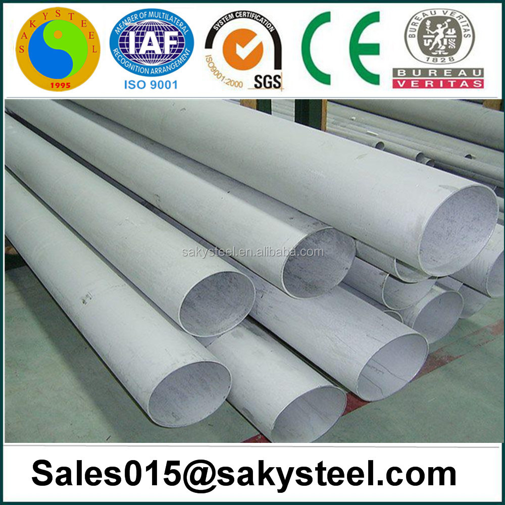 hot sale factory hardness test pipe best price