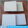 /product-gs/best-quantity-ceiling-tiles-builing-material-fiberglass-roof-ceiling-tiles-60069038908.html