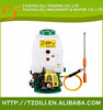 New design hot sell knapsack agricultural pesticide sprayer