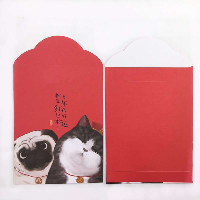 2018 New Design dog and cat custom made red packet envelope