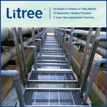 LITREE MBR membrane water treatment