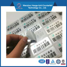 PET aluminum jewelry& cosmetic barcode sticker label