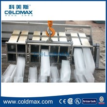 10T ice block machine industrial ice block making machine