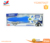 2016 funny electric plastic sword toy with colorful led light and sound