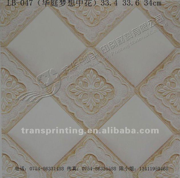 Aluminum ceiling transfer film/ Transfer printing false ceiling film/ Decorated metal ceiling foil